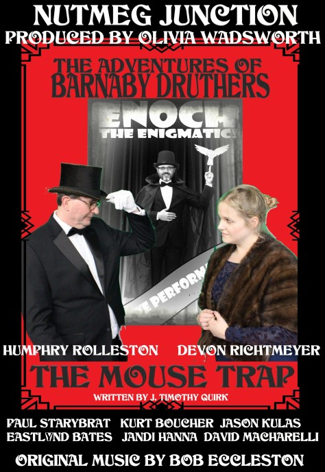 313 JUNCTION DRUTHERS MOUSE TRAP